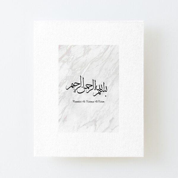 Bismillah Canvas Mounted Print