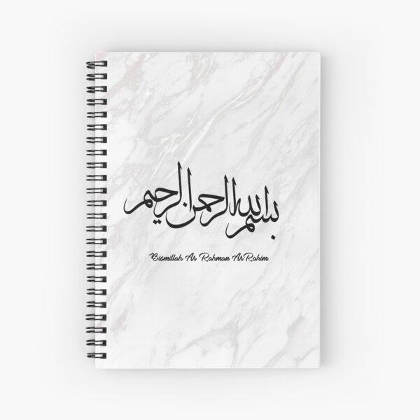 Bismillah Spiral Notebook