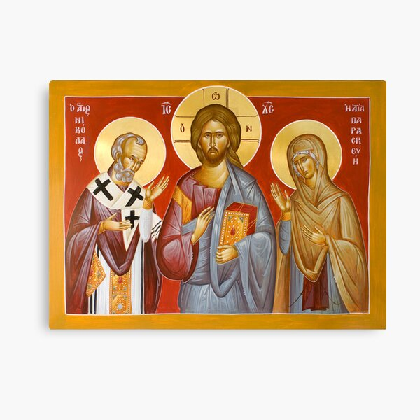 Deisis: Christ, St Nicholas & St Paraskevi Canvas Print