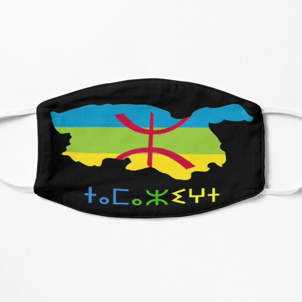 Masque Kabyle Masque sans plis
