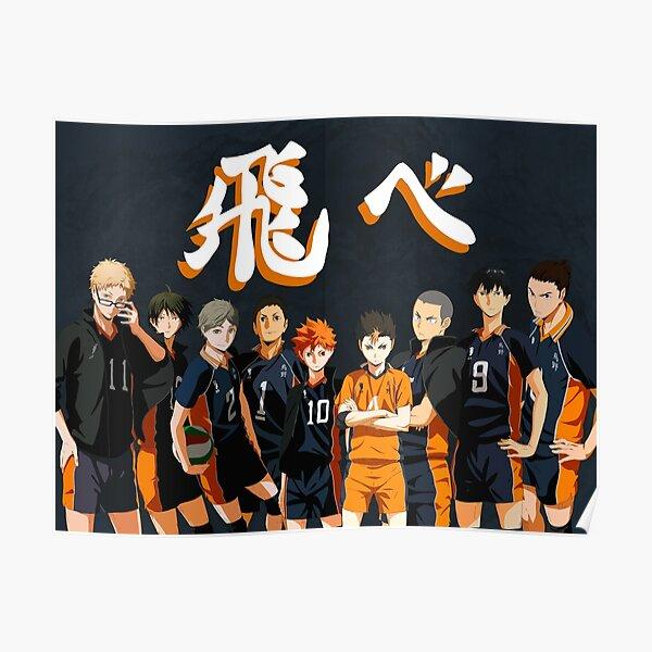 Karasuno poster Poster