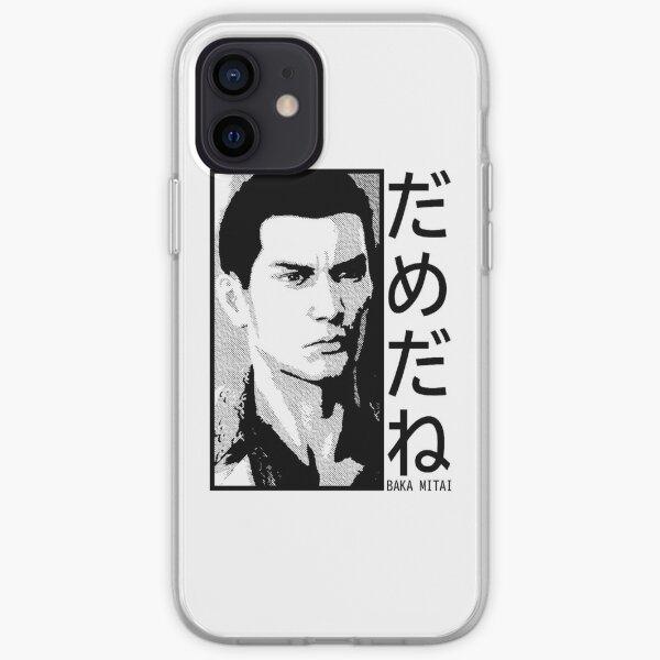 Dame Da Ne (Baka Mitai) v2 Black iPhone Soft Case
