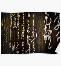 Chinese Characters Poster