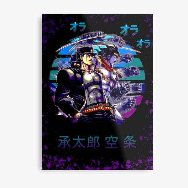 Jotaro Kujo Star Platinum Retrowave Metal Print