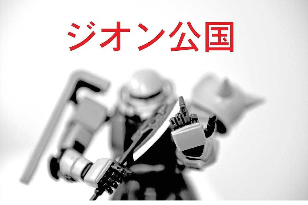 Gundam - Zaku  by Viszilla