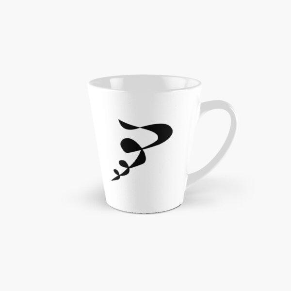 Tread Tall Mug