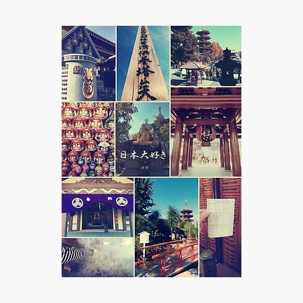 Kawasaki Daishi Buddhist Temple Japan Vintage Collage Photographic Print