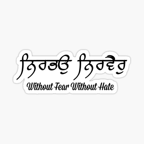 Without fear, Without Hate Sticker