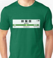 Yamanote Line - Akihabara 山手線 名看板 秋葉原駅 Unisex T-Shirt