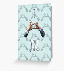 i BUTT you Greeting Card