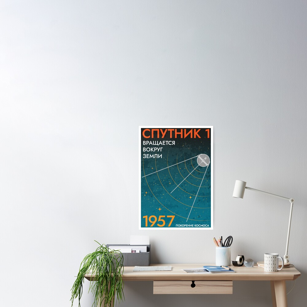 Sputnik is now circling Earth (In Russian Version) Poster