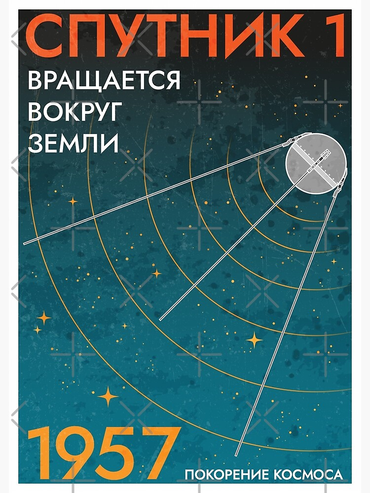 Sputnik is now circling Earth (In Russian Version) by BGALAXY