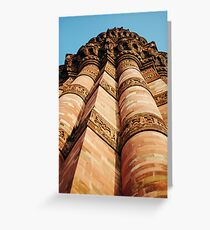 Qutb Minar Greeting Card