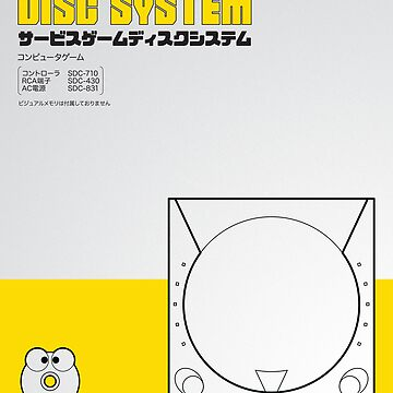 Service Games Disc System by JASONCRYER