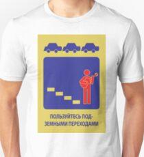 Use pedestrian subway / Пользуйтесь подземными переходами Unisex T-Shirt