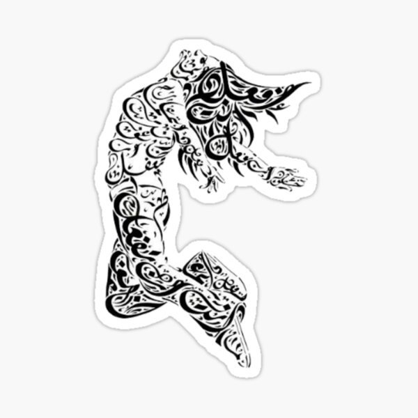Woman Breaks-free Image Arabic Calligraphy Sticker