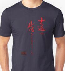 Japanese Inscription T-Shirt