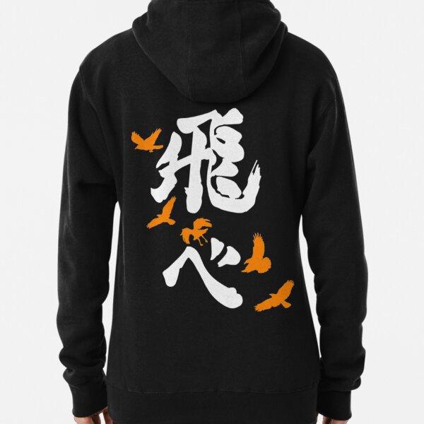 Haikyuu Karasuno 'Fly' Orange (Vertical) Pullover Hoodie
