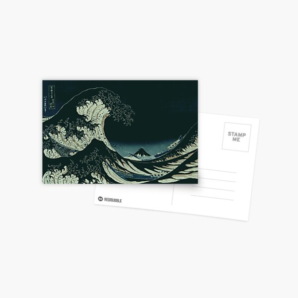 Hokusai Great Wave off Kanagawa at Night Postcard