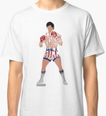Rocky Balboa From Rocky Typography Quote Design Classic T-Shirt