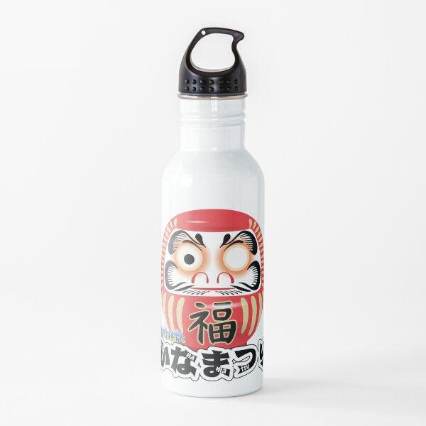WonderLang's Kana Matsuri Water Bottle