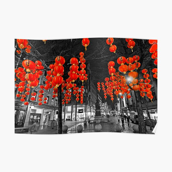 Chinese Lanterns (Selective colour) Poster