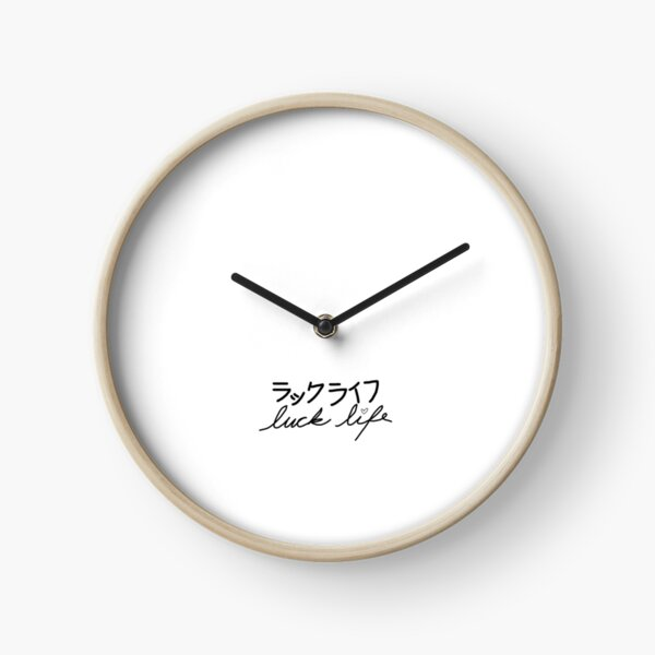 Luck Life  Clock