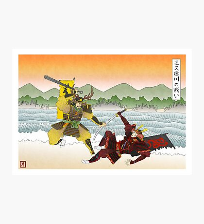 Battle of the Trident Photographic Print