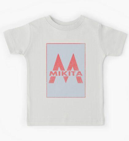 Retro 60's CTA Sign Mikita Kids Clothes