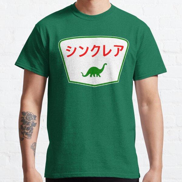 Sinclair Dinosaur Logo Gas Japanese Classic T-Shirt