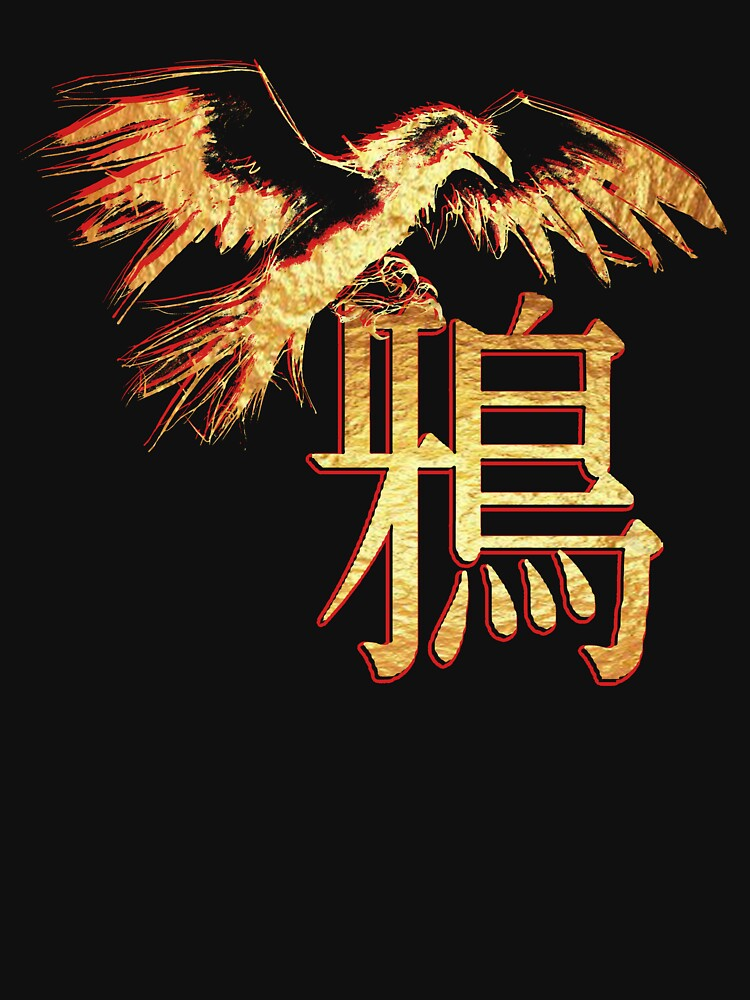 gold crow by arteology