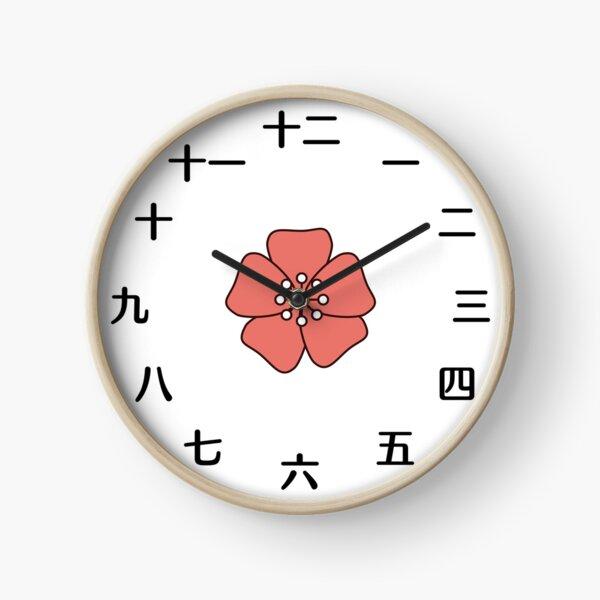 Japanese Clock Kanji Flower Clock