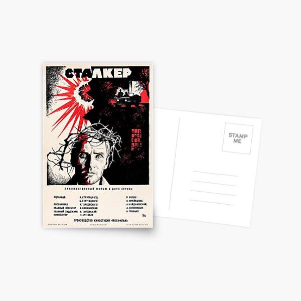 Stalker - Andrei Tarkovsky  Postcard