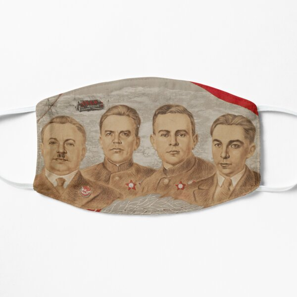 N. Denisov, N. Vatolina, V. Pravdin, E. Pravdina. Glory to Stalin's pets. Poster. M.-L.: OGIZ-IZOGIZ, 1938.  Слава Сталинским питомцам. Плакат. 1938 Mask