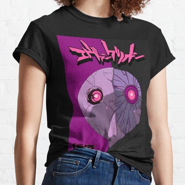 4.3 Classic T-Shirt