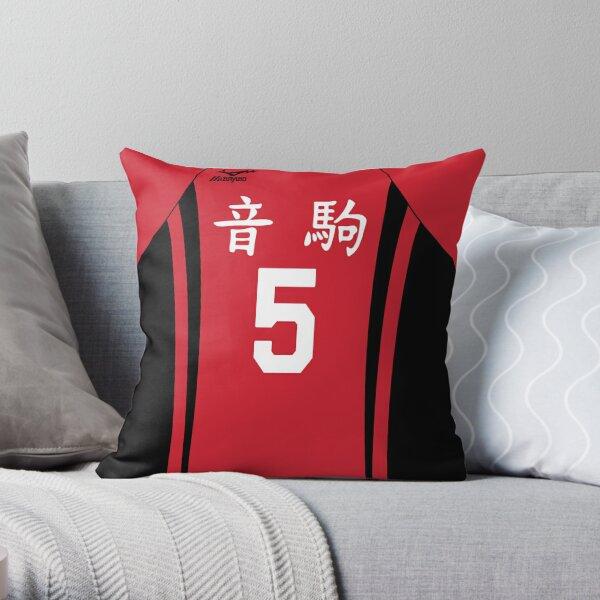 Kenma's Jersey Throw Pillow