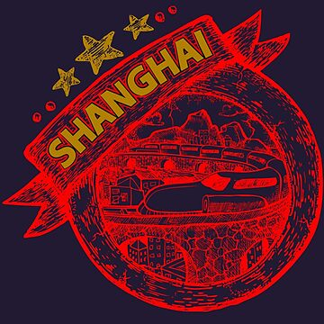 Shanghai hand draw illustration by djapart
