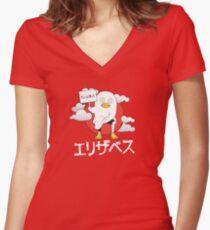 Elizabeth Women's Fitted V-Neck T-Shirt