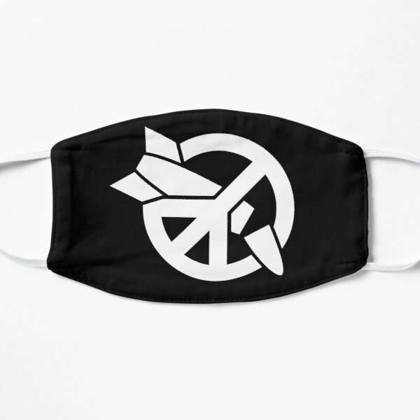 ICAN logo only, white Mask