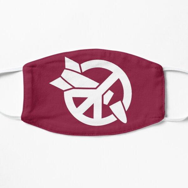 ICAN logo only, white, maroon background Mask