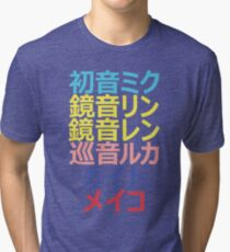 Vocaloid Names Tri-blend T-Shirt