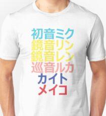Vocaloid Names T-Shirt