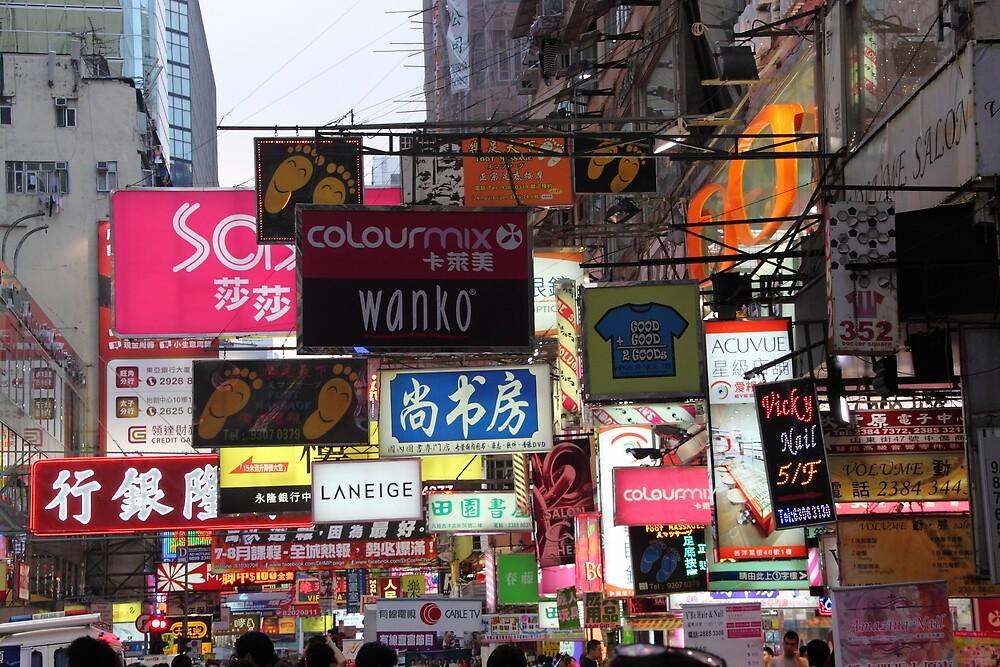 Hong Kong Neon by johnpap