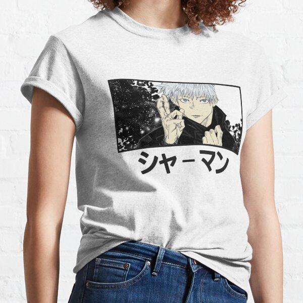 Satoru Gojo Unlimited Void Classic T-Shirt