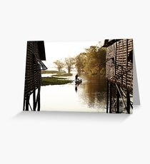 Village life in Siam Reap Greeting Card