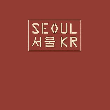 Seoul, Korea phone case by MonsterCrossing