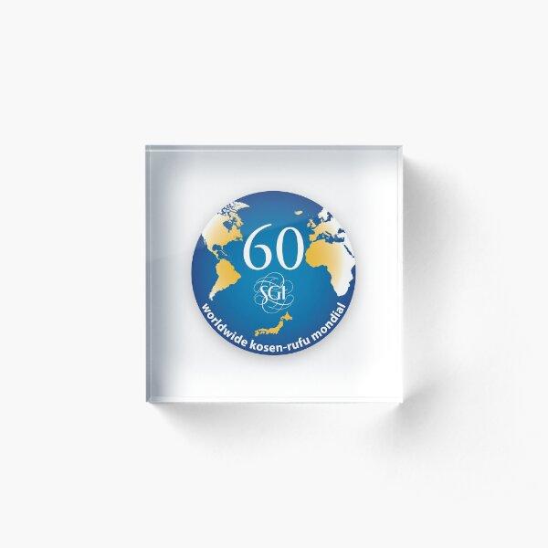 60 years anniversary Acrylic Block