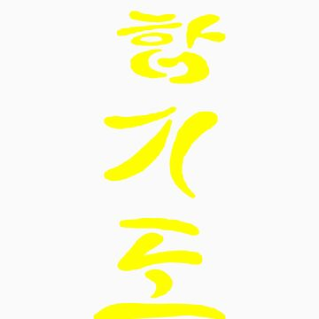 Hapkido by jasper01