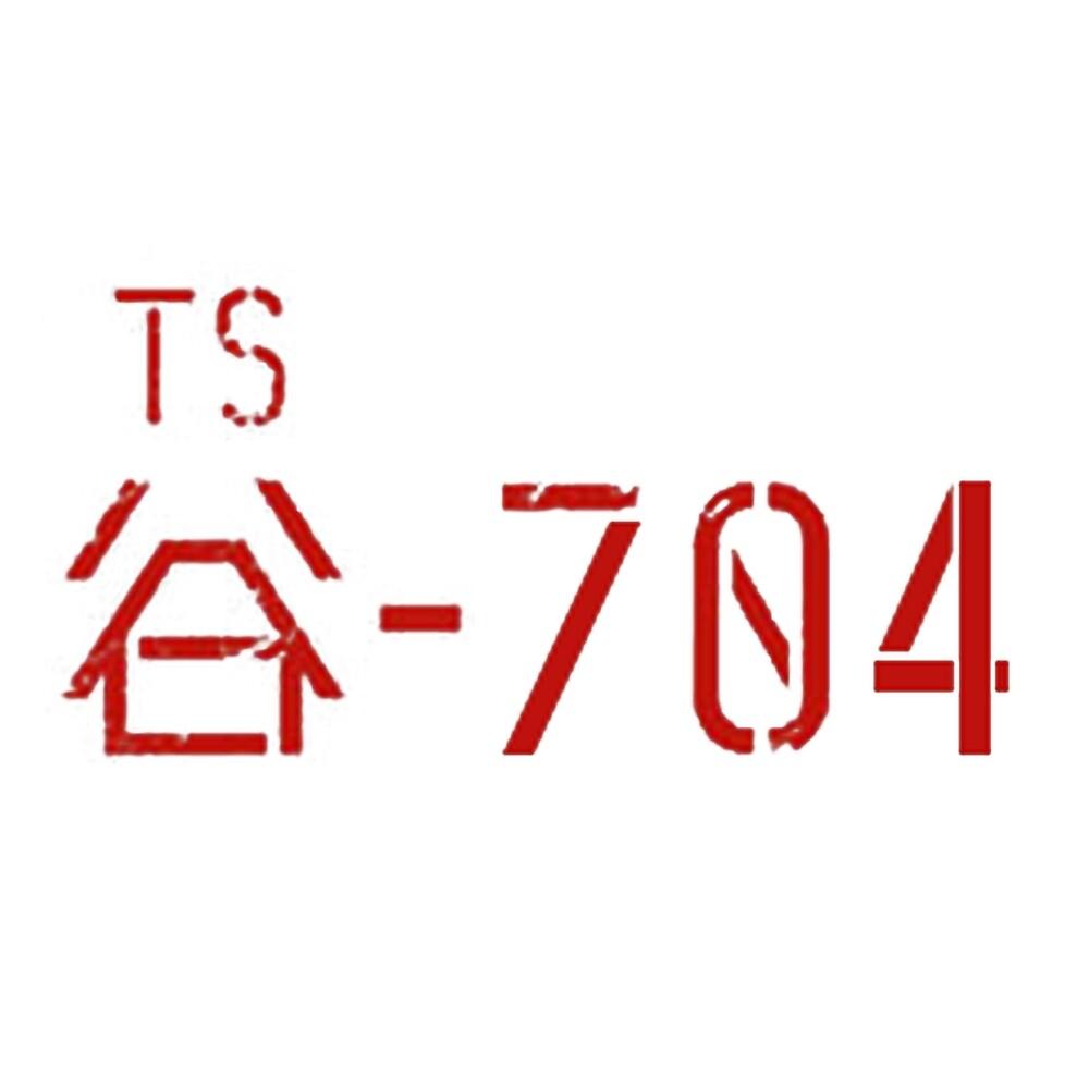 Knights of Sidonia Tsugumori TS-704 by WestChief378
