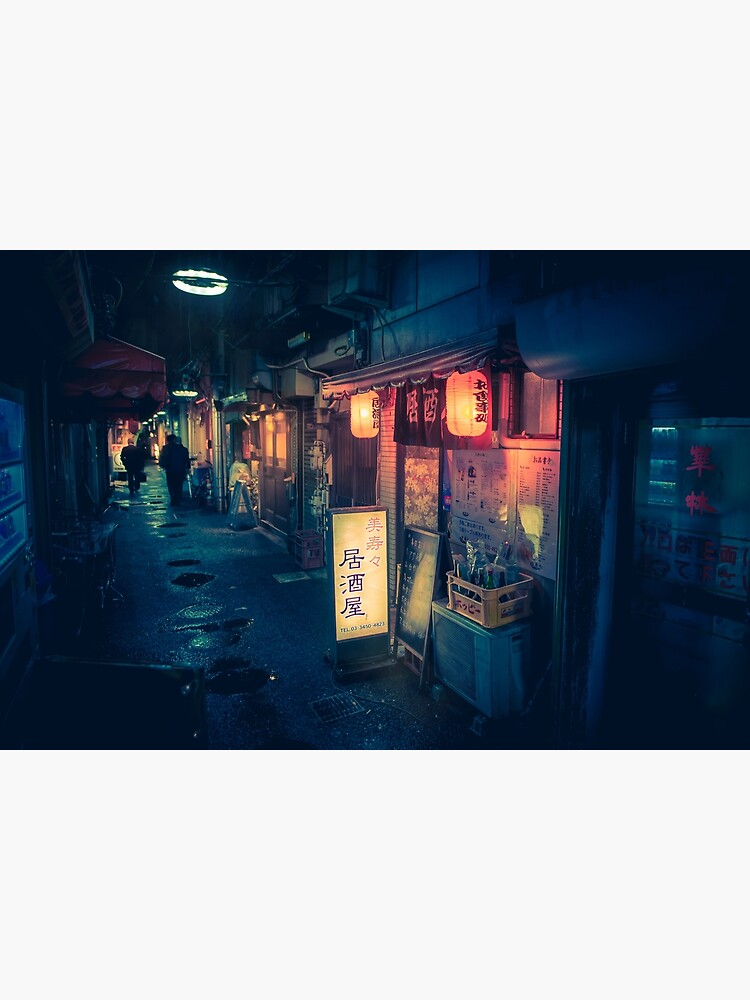 Hidden Bar, Tokyo Japan by TokyoLuv